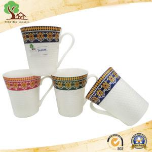 Embossment Ceramic Mug 10oz Coffee Tea Cup for Gift Mug pictures & photos
