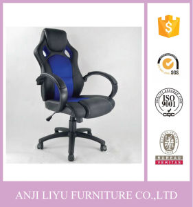 PU Leather Swivel Sports Chair Racing Office Chair Game Chair pictures & photos