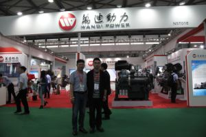 Shanghai Power Exhibition pictures & photos