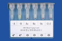 Medical/ Hospital/ Bllod Type Card/ Blood Group/ Secrum Laboratory Centrifuge pictures & photos