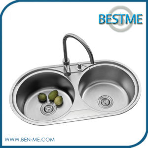 2016 New Hot Sale Kitchen Steel Sink (BS-8005) pictures & photos