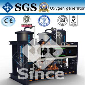 Onsite PSA Oxygen Gas Plant (PO) pictures & photos