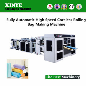 Full Automatic High Speed Coreless Rolling Bag Making Machine pictures & photos