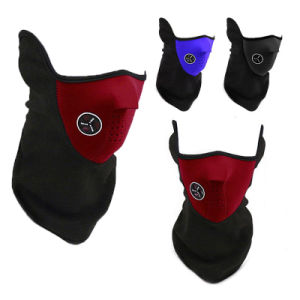 Winter Cold Proof Motorcycle Riding Face Mask (AM028) pictures & photos