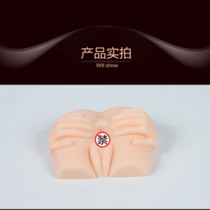 Simulation Masturbation Ass& Vagina Adult Toy for Adult Man pictures & photos