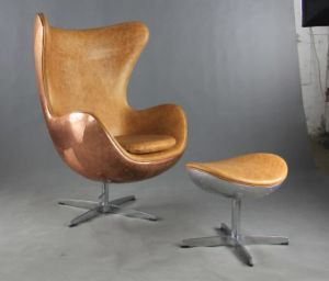 Modern Design Egg Chair with Fiberglass Copper Sheet Lounge Leisure Chair PU Leather pictures & photos
