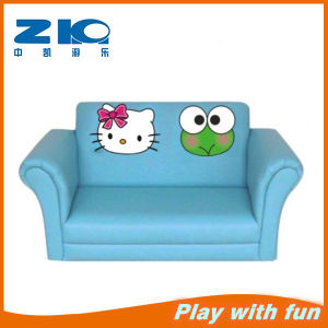 Blue Cat Mini Sofa pictures & photos