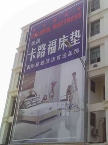 Wall Mounted Mesh Banner Printing for Advertising pictures & photos