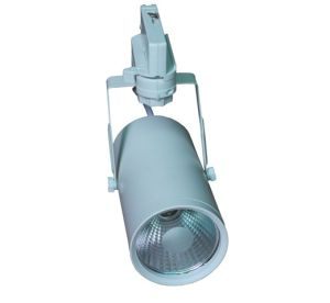 LED Track Light; LED Commercial Light Bulb