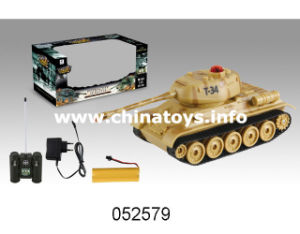 R/C Plastic Tank Toy with Light and Music (052579) pictures & photos