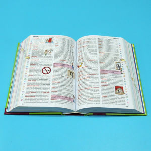 Hard Book Printing Service in China