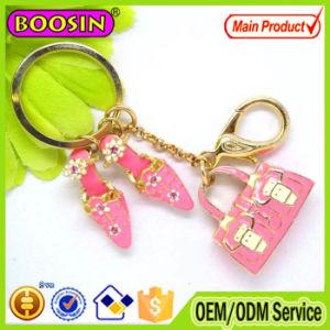 Wholesale Personalized Zinc Alloy Floating Enamel Car Bag Shoe Keychain pictures & photos