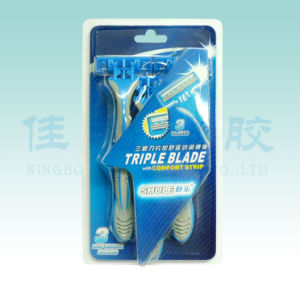 Remarkable Disposable Razor in Blister Shaving Razor Blade pictures & photos
