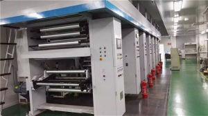 Second-Hand Computerized Rotogravure Film Printing Machine Gravure Machine