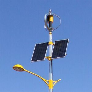 Wind-Solar Street Light System Use 300W Maglev Wind Generator pictures & photos