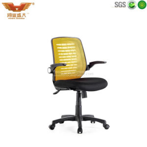 Modern Adjustable Office Mesh Chair with Arms