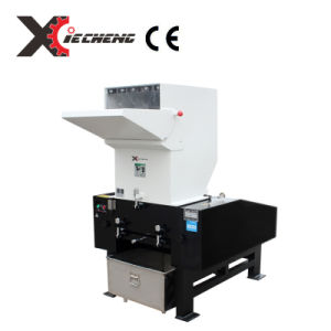 ABS Plastic Crusher pictures & photos
