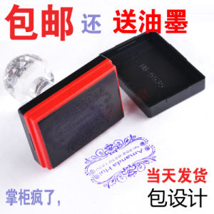 High Quality Office Self Inking Flash Stamp pictures & photos