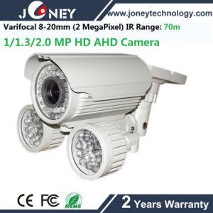 Ahd Camera, HD 1/1.3/2.0MP Ahd Camera, Ahd Camera with 70m IR Range pictures & photos