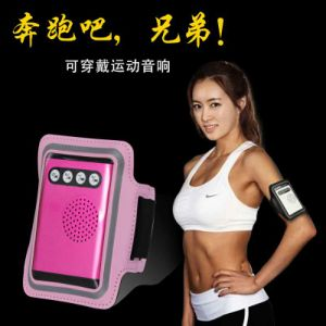 2017 Wireless Sport Bluetooth Speaker Smart Wearable Speaker with Armband pictures & photos