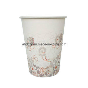 Take Away Coffee Paper Cup Disposable Custom Logo Single Wall Cup pictures & photos
