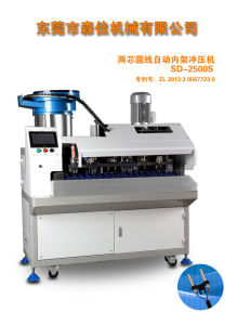 Two Round Cable Plug Crimping Machine