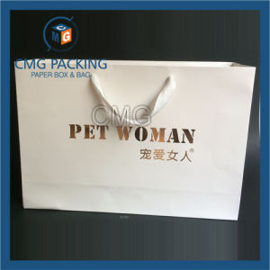Luxury Gold Foil Printing White Paper Bag (DM-GPBB-194) pictures & photos
