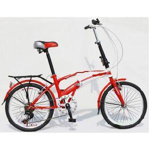 Specail City Alloy Folding Bike