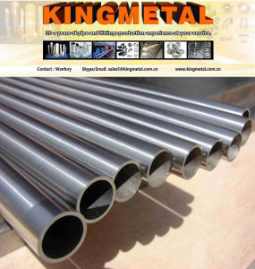 Guangdong A269 304/316/317 Smooth Seamless Stainless Steel Pipes pictures & photos