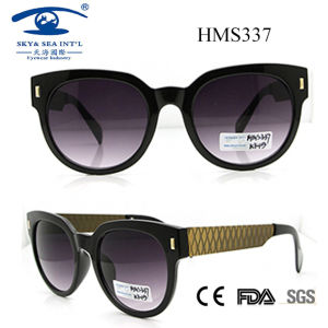 2016 New Arrival Best Design Classical Fashion Sunglasses (HMS337) pictures & photos