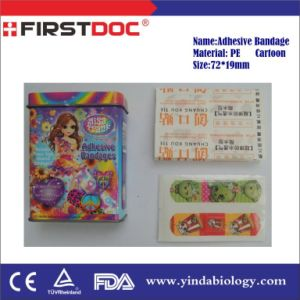 Medical Tape Band Aid, Adhesive Bandage pictures & photos