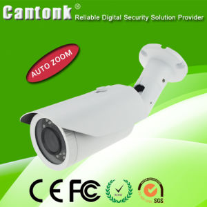 IP66 4MP HD-Ahd Cameras WDR Security CCTV Network Onvif IP Camera (PTN60) pictures & photos