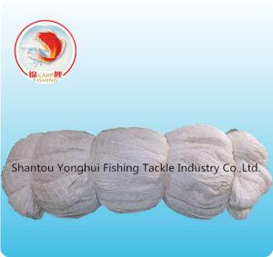 Natural White Nylon Multi Fish Net pictures & photos