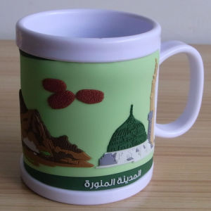 Kingdom of Saudi Arabia PVC Mug Cup pictures & photos