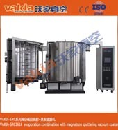 Plastic Spoons Metal Coating Machine