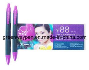 Promotinoal Banner Pen (GW-807) - 1