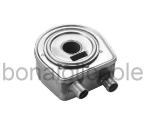Plate Fin Oil Cooler (2486A015) pictures & photos