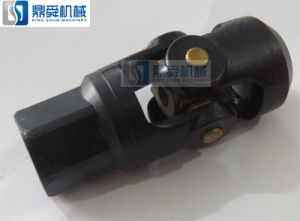 U-Joint 109/50205