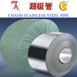201, 304 Stainless Steel Coil pictures & photos
