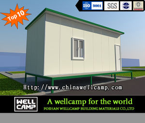 Government Aid Durable Simple Modular Prefabricated House pictures & photos
