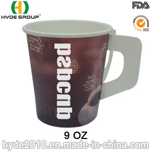 9 Oz Hot Coffee Paper Cup with Handle (9 oz-1) pictures & photos