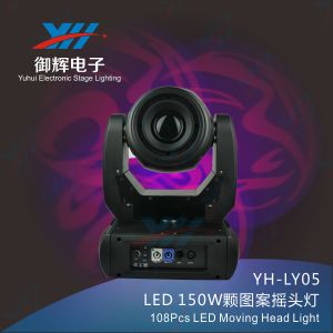 Manufacturer of High Quality Production LED Spot Moving Head 150W Light pictures & photos