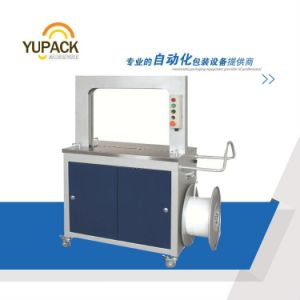 50cycles 5mm Tape Width High Speed Automatic Strapping Machine (AM-600) pictures & photos