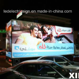 Article 5730 High Brightness LED Lights Advertising Light Boxes pictures & photos