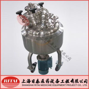 Mixing Tank with Bottom Mixier