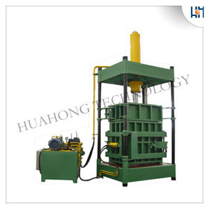 Hydraulic Wool Tops Vertical Baler Machine pictures & photos