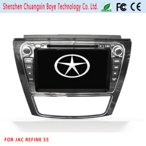 Car MP4 /MP3/DVD/Audio Player for JAC Refine S5 pictures & photos