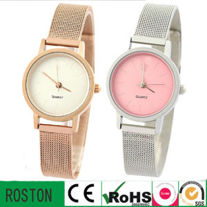 Personalized Parent-Child Watch as Kids Gift