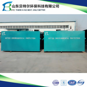 Package Sewage Treatment Plant (STP) for Wastewater, Hospital, Residential, Industry pictures & photos