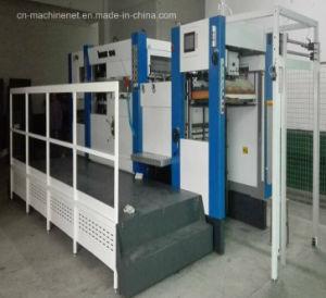 Corrugated Sheet Cardboard Cartoning Machine pictures & photos